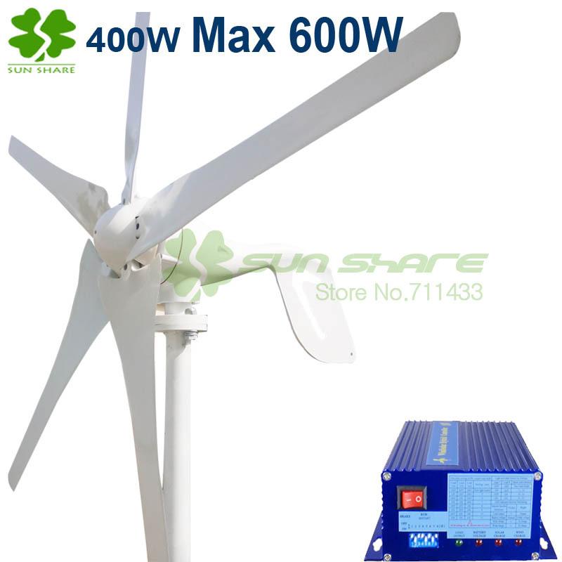 400w wind turbine Max power 600w 5 blades small wind mill low start up wind  generator + 700w wind solar hybrid controller